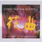 2000 – Kakyoku